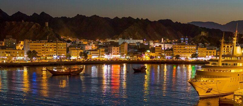 Cruzeiro em Muscat (Omã)